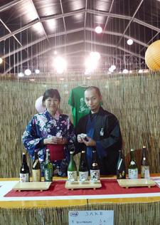 005Japan-Festival1
